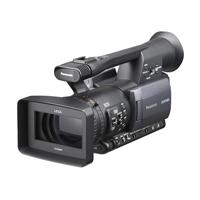 harga Panasonic AG-HMC152