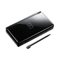 harga Nintendo DS Lite