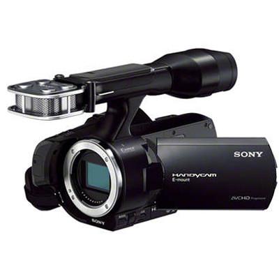harga Sony Handycam (NEX-VG30)