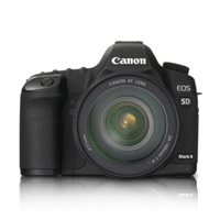 harga Canon EOS-5D Mark II