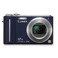 harga Panasonic Lumix DMC-ZS3