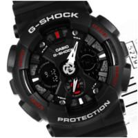 harga Wristwatch Casio G-Shock - GA-120-1A