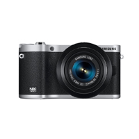harga Samsung Smart Camera NX300