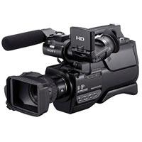 harga Sony (HXR-MC1500P)