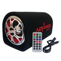 harga Speaker Advance T101