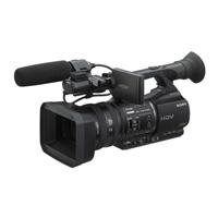 harga Sony HVR-Z5P Digital HD Video Camera Recorder