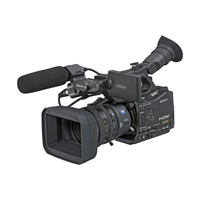 harga Sony HVR-Z7P Digital HD Video Camera Recorder