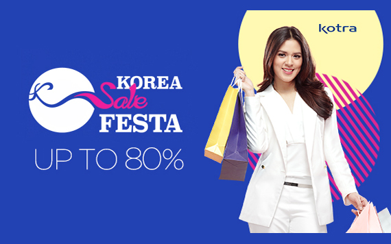 Elevenia See What's On! Korea Sale Festa Discount Up To 80% OFF. Let's Grab It Now