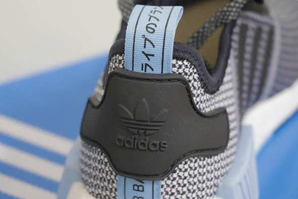 coupon harga sepatu adidas nmd runner 75b0e 789f1 ea0fdab1af