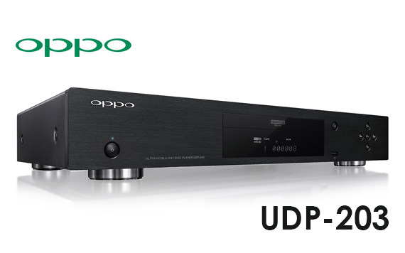 harga-oppo-blu-ray-player.jpg