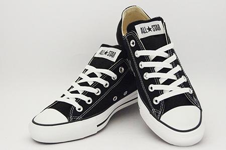 harga sepatu sneakers