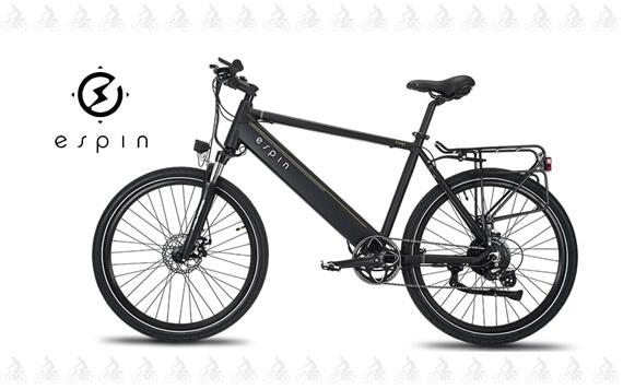 harga-sepeda-listrik-espin.jpg