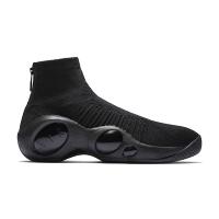 27becc2ffb0 Daftar harga Jual Nike Zoom Flight Bonafide Cool Grey Kaskus Bulan ...